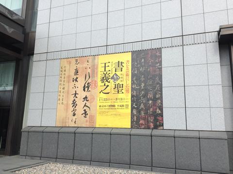 趙孟フの画像 p1_29