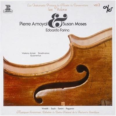 名器の響き ヴァイオリンの歴史的名器